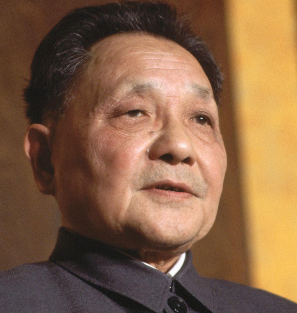 Brevi considerazioni su Deng Xiaoping: l'uomo che ha sfamato un miliardo di persone